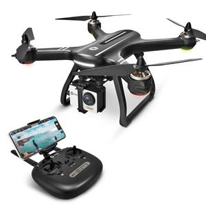 Holy Stone HS700 the best drone for beginner for under 300 dollars